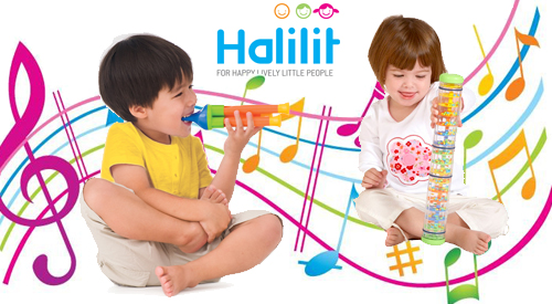 Halilit Musical Instruments Additions to Wholesale