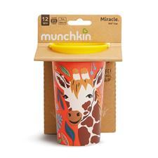 Distributor of Munchkin Miracle 360° Sippy Cup WildLove Giraffe 266ml