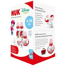 Distributor of NUK Disney Gift Set Minnie Mouse