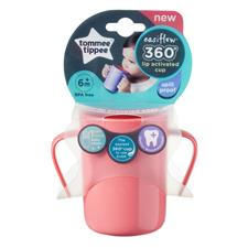 Nursery products supplier of Tommee Tippee 360 Handled Cup 200ml