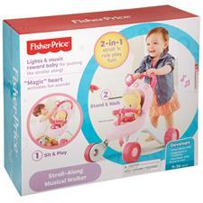 Fisher-Price Princess Stroller