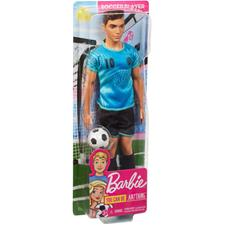 Baby products supplier of Ken Career Dolls Asst