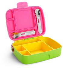 Baby products supplier of Munchkin Bento Box Multi Yellow