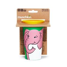Baby products supplier of Munchkin Miracle 360 WildLove Sippy Cup Elephant 266ml