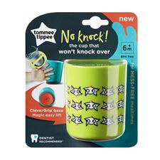 Baby products supplier of Tommee Tippee No Knock Cup 190ml
