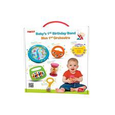 UK wholesaler of Halilit Baby's First Birthday Set