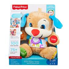 UK supplier of Fisher-Price Laugh & Learn Smart Stages Puppy