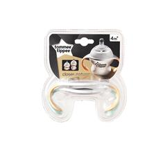 UK supplier of Tommee Tippee Closer To Nature Bottle Handles 2Pk