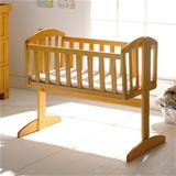 East Coast Vienna Swinging Crib Antique