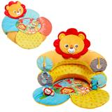 Mothercare Baby Safari Lion Sit Me Up Cosy