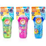 Nuby Insulated Cool Sipper
