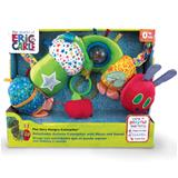 The Very Hungry Caterpillar Musical Activity Toy 40cm