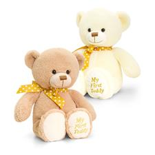 Keel Toys Supersoft My First Teddy 20cm