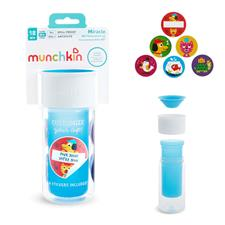Munchkin My Miracle 360 Insulated Personalised Cup Blue