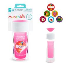 Munchkin My Miracle 360 Insulated Personalised Cup Pink