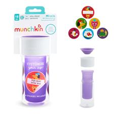 Munchkin My Miracle 360 Insulated Personalised Cup Purple