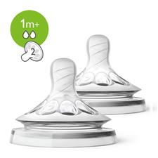 Philips Avent Natural Teat Slow Flow 2Pk