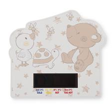 Mothercare 5pc Newborn Bear Bath Set