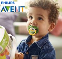 7 NEW Made in the U.K. Philips Avent Soothers