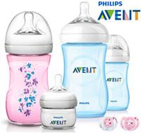 New additions to the Philips Avent Range!